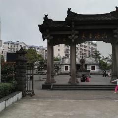 Hairui Former Residence User Photo