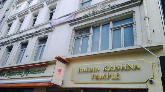 ISKCON-London Radha-Krishna Temple