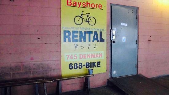 Bayshore Rentals