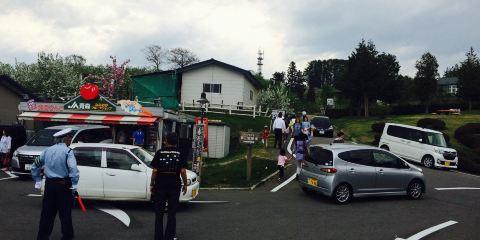 Road Station Namioka Apple Hill