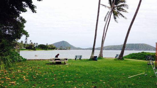 Kawaikui Beach Park