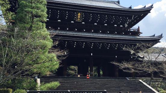 Kyoto Rental Cycle