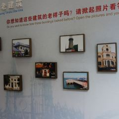 French Minister Department Site in Guangzhou Bay User Photo