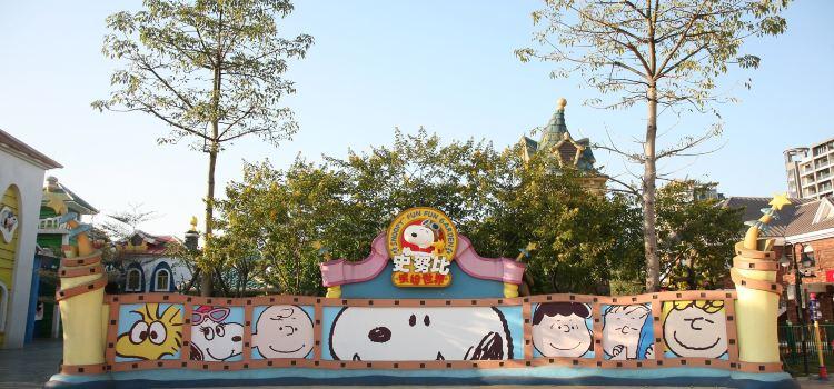 Snoopy Fun Fun Garden