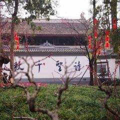 두보초당(두푸차오탕) 여행 사진