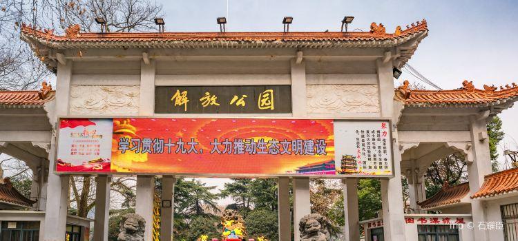 Jiefang Park2