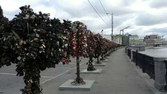 Bolshoy Moskvoretskiy Bridge