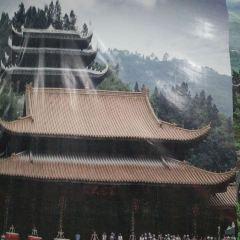蚩尤九黎城用戶圖片