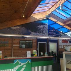 Franz Josef i-SITE Visitor Information Centre User Photo