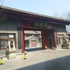 Qingzhou Songcheng User Photo