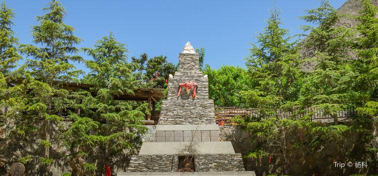 Taoping Qiang Village2