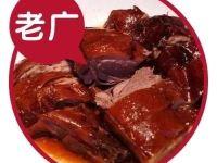 火了30年!沒吃過這12家地標式老字號粵菜館,都不算在廣州呆過!