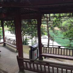 칭산후 여행 사진