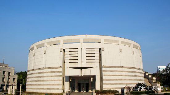 福建博物院自然館