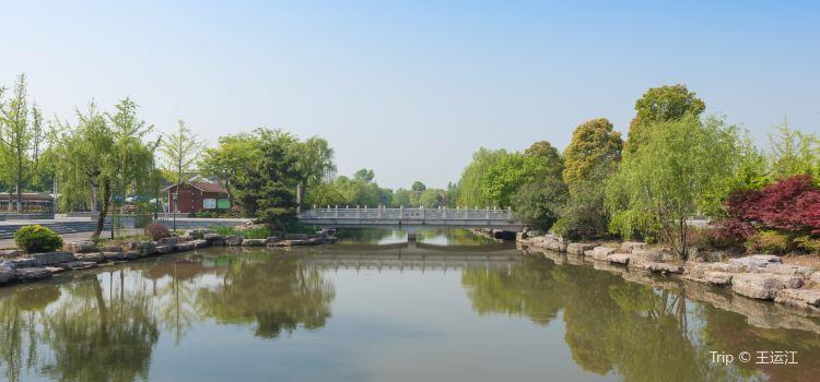 Jingjiang