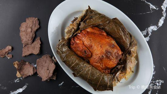 Xindalu-China Kitchen