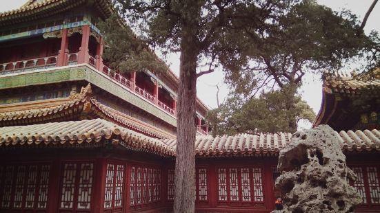 Beichang Street