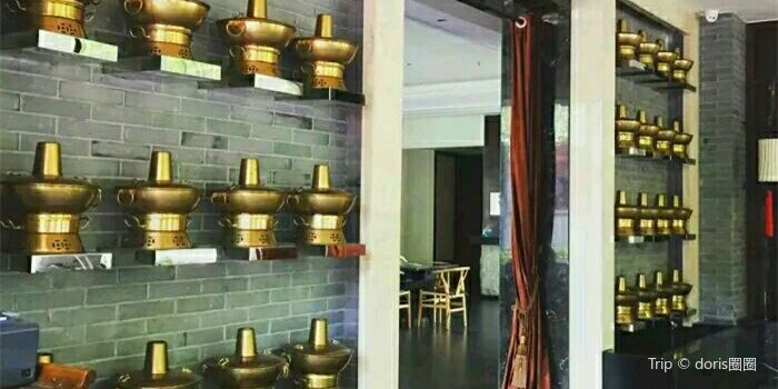 Jin Guan Hui · Yuan Xiang Hot Pot (Huan Cheng Xi Yuan)1