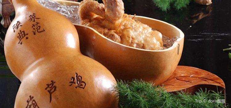江城小館陝南媽媽菜2