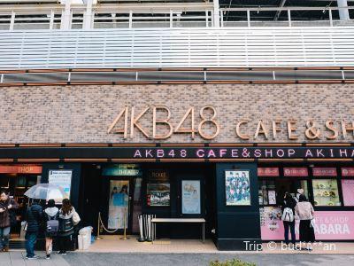 AKB48 극장