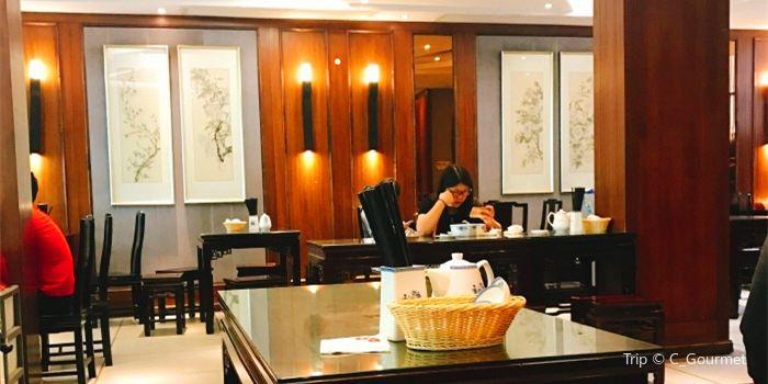 Xi Sheng Yuan ( Feng Huang Street )2