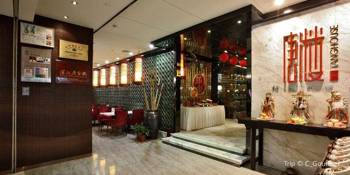 Sheng Ji1