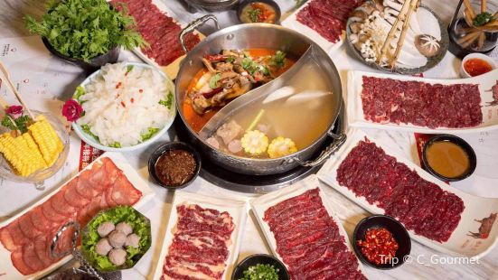Zuo Ting You Yuan Xian Beef Hot Pot( Su Zhou Incity )