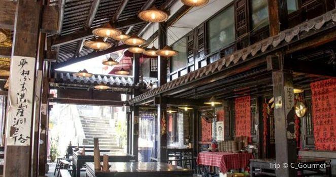飯江湖古酒館(長濱路店)1