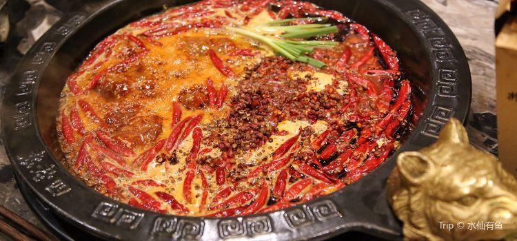 Chongqing Yuan LaoSi Hot Pot (Dong Main Street)2