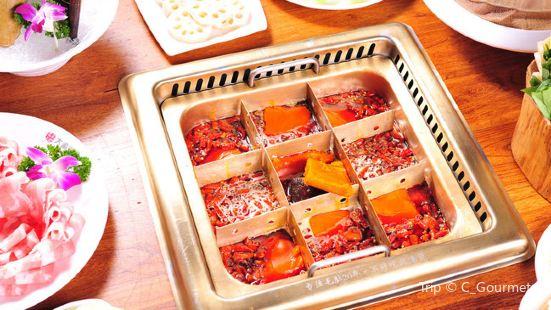 大渝火鍋(來福士店)