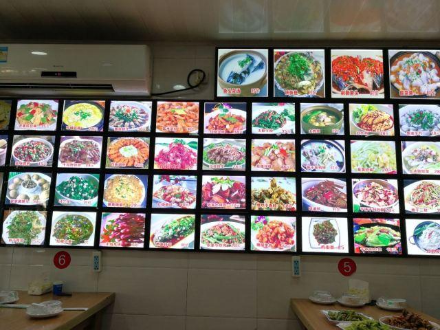 悠悠土菜魚館