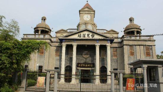 李宗仁史料館