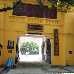 Duxiu Peak User Photo