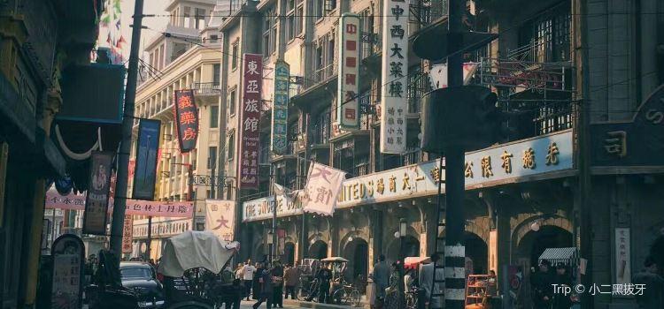 上海影視樂園2