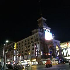 歐洲風情街·淮安廣場用戶圖片