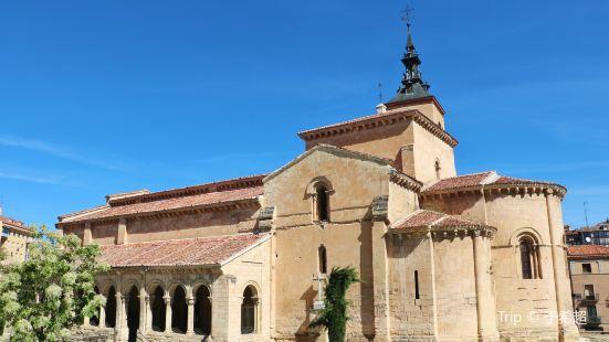 Parroquia de San Millán