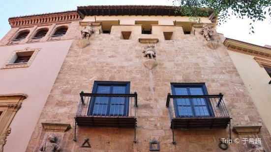 Museo Casa de Los Tiros de Granada