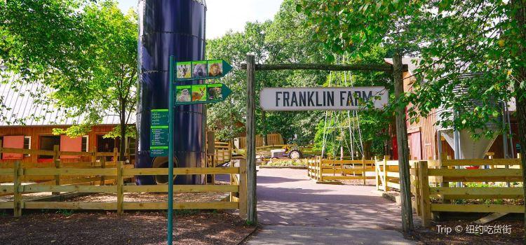 佛蘭克林動物園2