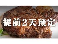 """""""紅外線""""烤肉來了,超厚…"""