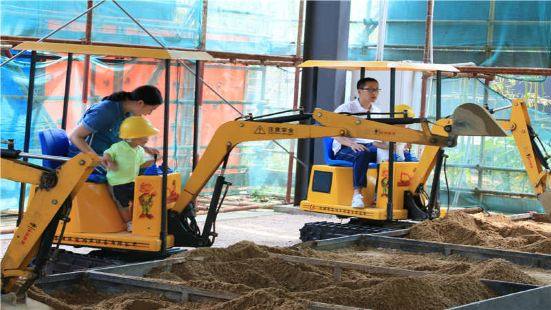 Shigong Amusement Park