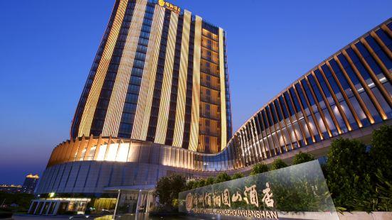 漳州佰翔圓山酒店圓山畔西餐廳