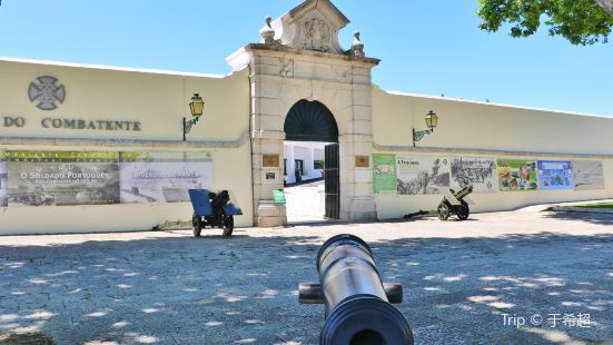 Museu do Combatente