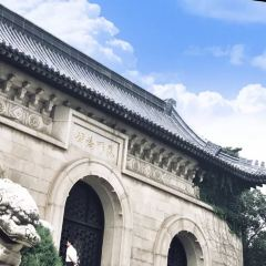 Sun Yatsen Mausoleum User Photo