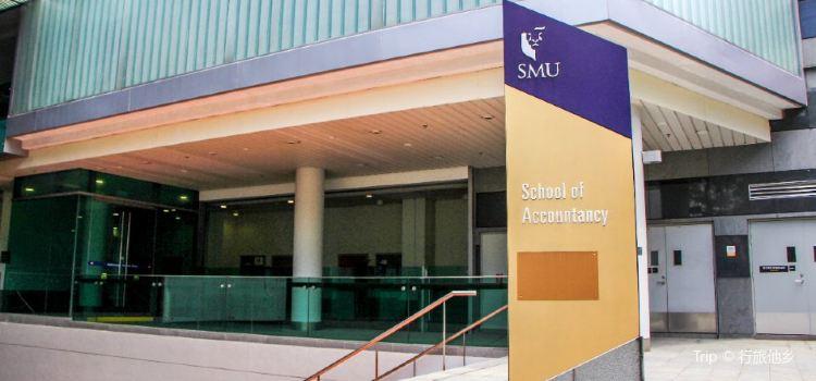 싱가포르 매니지먼트 대학3