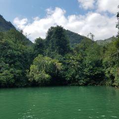 Yuanyang Lake User Photo