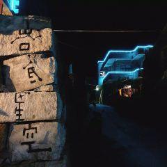 핑탄다오(평담도) 여행 사진