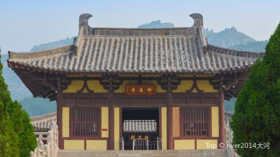 神通寺遺址
