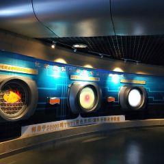 綿陽科技館用戶圖片