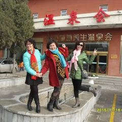 Red Oak Yuquan Steaming Hot Spring Resort User Photo