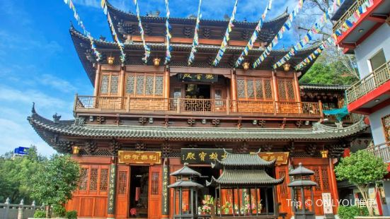 Hongshansi
